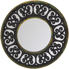 Настенное зеркало «Арктур» [CLONE]