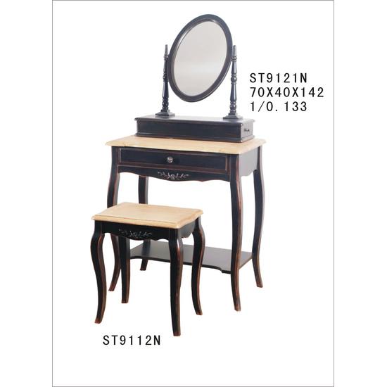 Макияжный столик с овальным зеркалом ST9121N