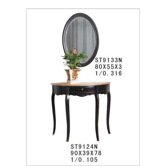 Овальная консоль (без зеркала) ST9124N