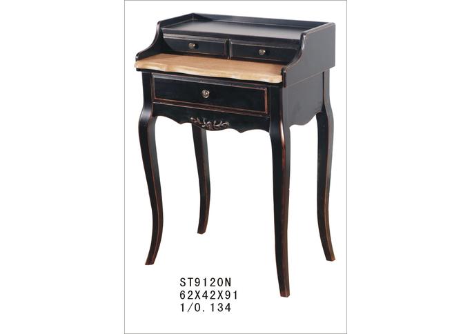Малое бюро ST9120N