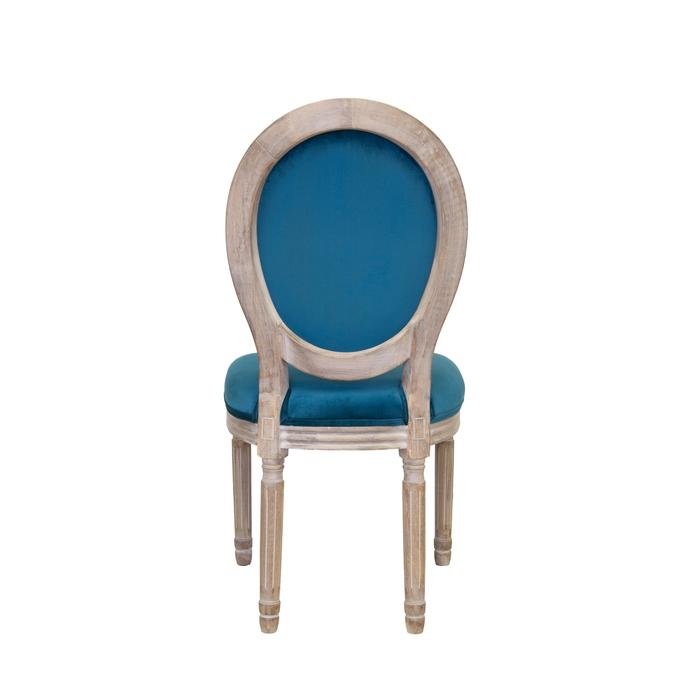 Стул Volker blue