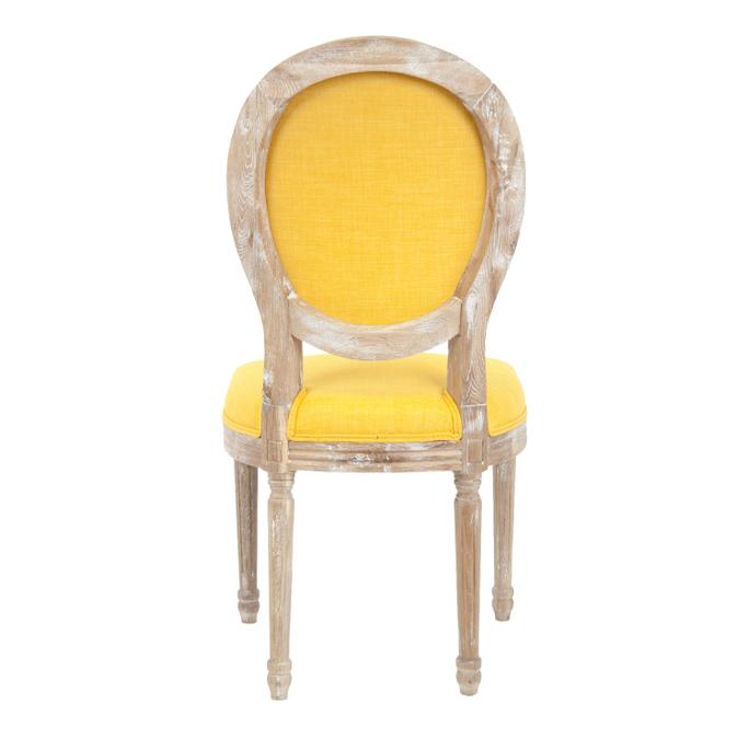 Стул Miro yellow CF-1916A-M